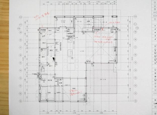 1階設備図